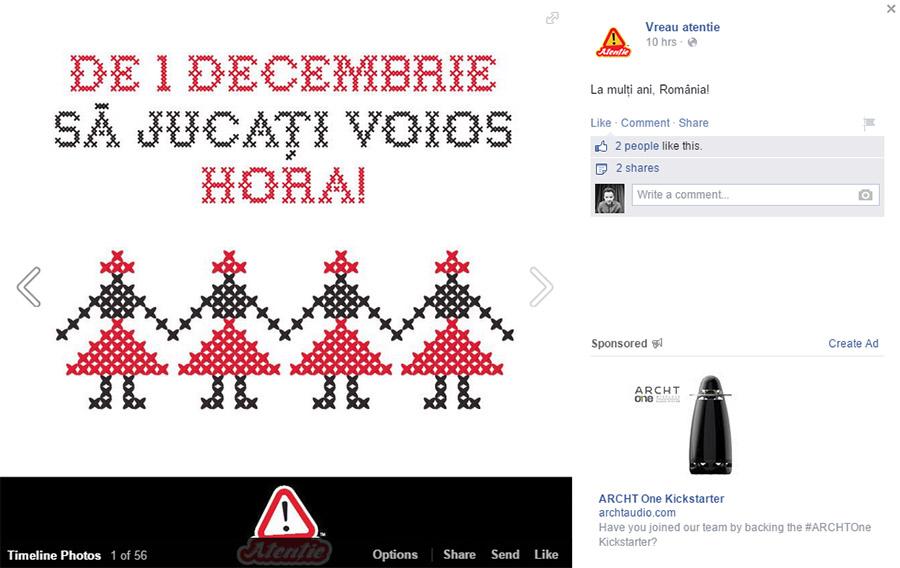 1 decembrie 2014 - atentie